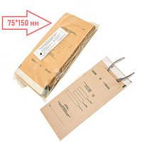 Пакеты для сухожара 75*150 мм (100 шт) с индикатором из крафт-бумаги