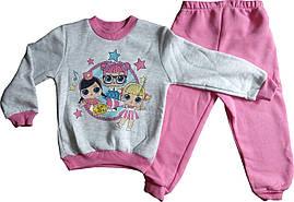 Теплый спортивный костюм 1, 2, 3, 4 года с начесом для девочки, на флисе, розовый, РОЗНИЦА