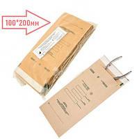 Пакеты для сухожара 100*200 мм (100 шт) с индикатором из крафт-бумаги