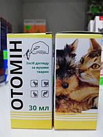 Отомин 50 мл (Фарматон) гель для ухода за ушами собак, пушніх зверей котов