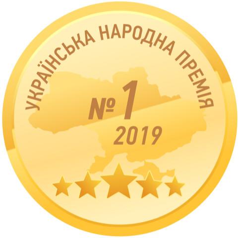 Народная премия 2019 Картинка