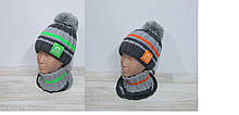 Комплект шапка+хомут теплий на хлопчика арт 1800 кольору BOSKA.