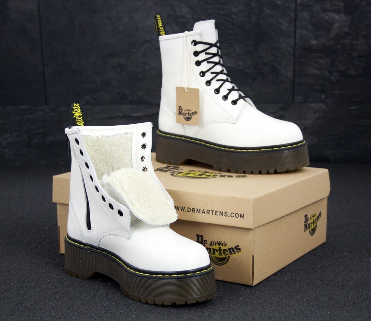 Женские ботинки Dr.Martens Rad JADON кожа, ЗИМА белые. ТОП Реплика ААА класса.