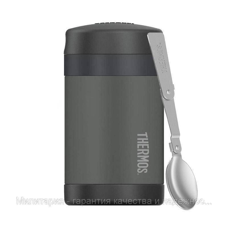 Термос фирмы термос для еды с ложкой( Thermos) Funtainer Food Jar Charcoal New (123021) 470 мл