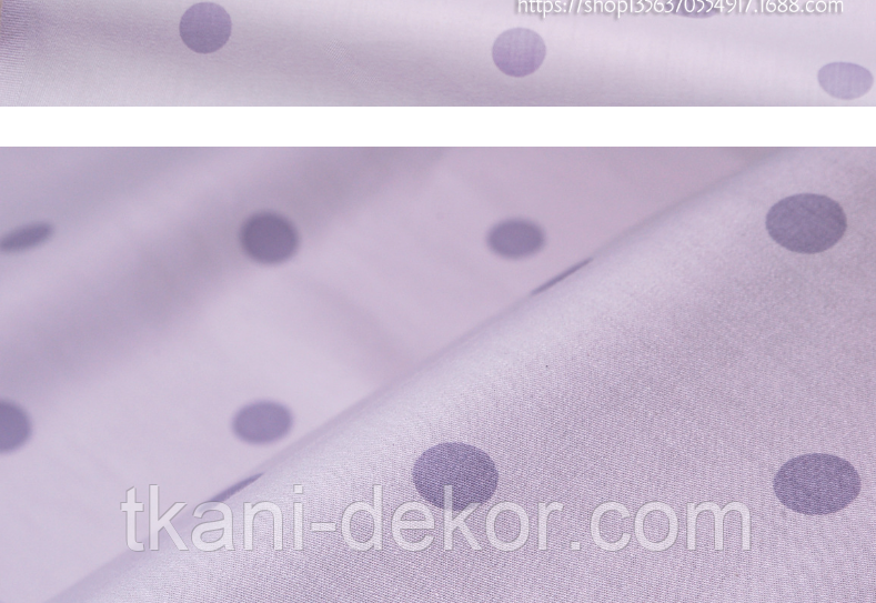 Сатин (хлопковая ткань)   крупный фиолетовый горох (лоскут 55*160)