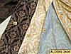 Ткань для штор Shani ALDENE-2600, фото 2