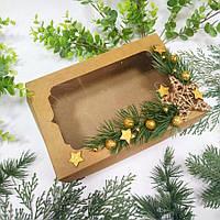 Коробка подарункова 250х170х80 мм з декором