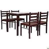 Обеденный стол и стулья AMF Брауни из дерева темный шоколад капучино - комплект 5 ед.