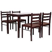Обеденный стол и стулья AMF Брауни из дерева темный шоколад капучино - комплект 5 ед., фото 1