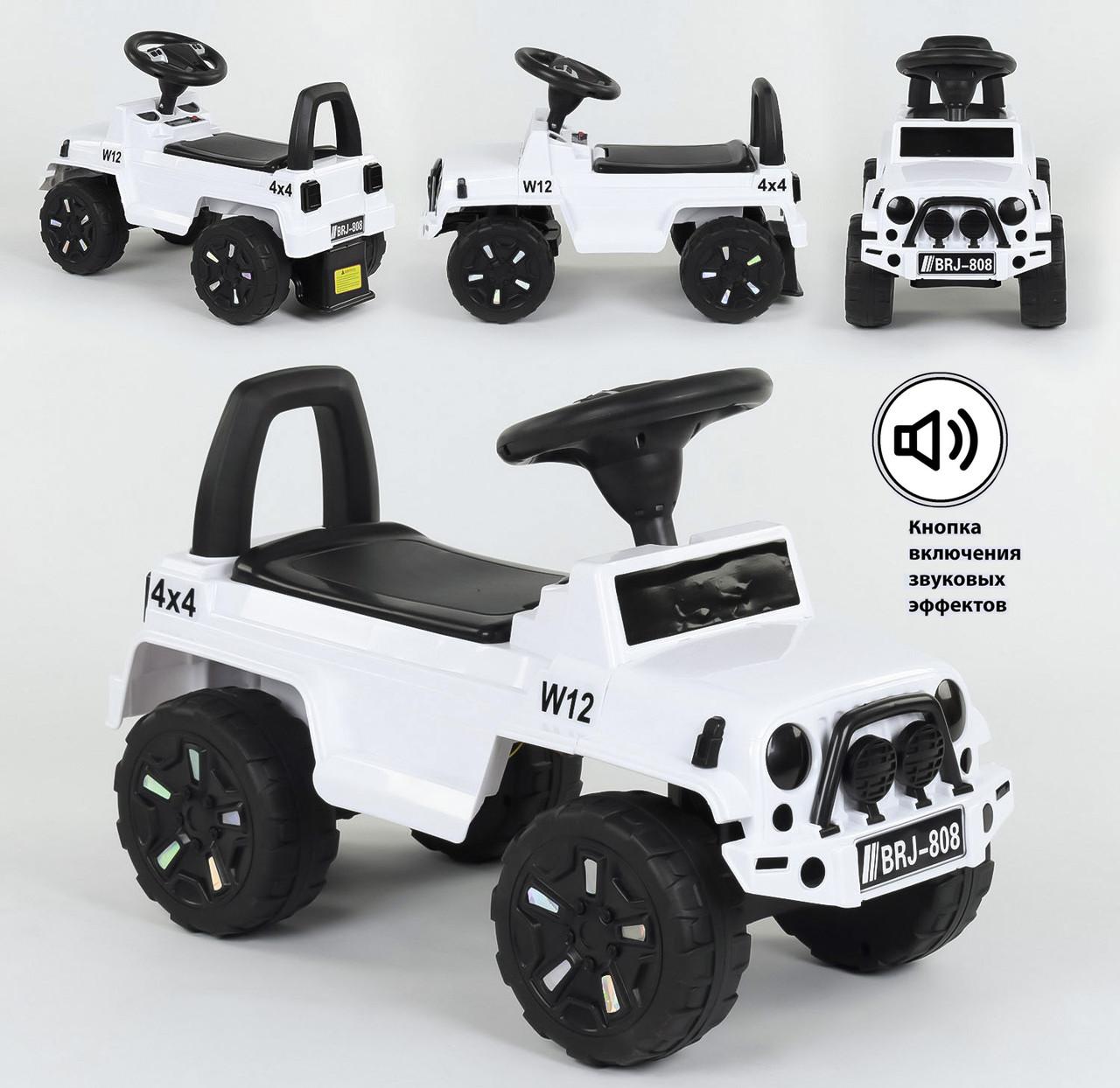 Машина-Толокар 808 G-8005 JOY белая, свет, звук, багажник