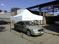 шатер 3х3 шатров любой цвет ,печать логотипов,шатры торговые