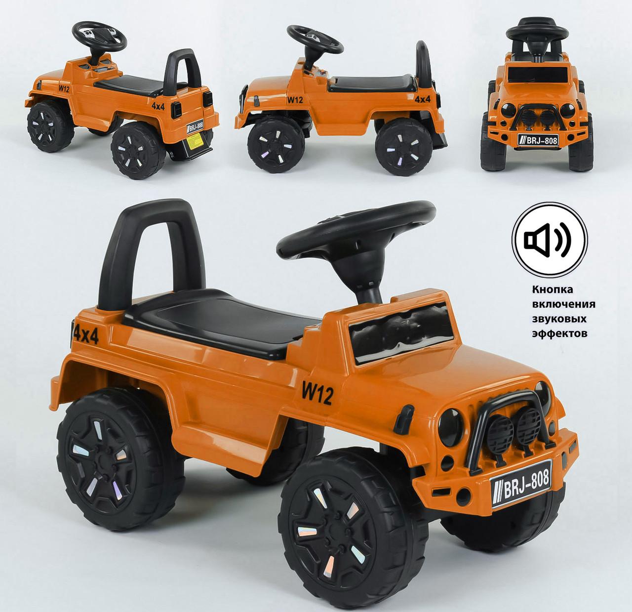 Детская машина-толокар 808 G-8109 оранжевый