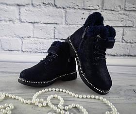 Зимние ботинки для девочек Синий Clibee Румыния размер 30
