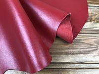 Кожа натуральная Рамид PREMIUM т.1,4мм Италия цвет красный