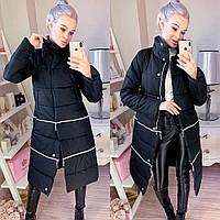 Куртка женская теплая трансформер. Разные цвета, фото 1