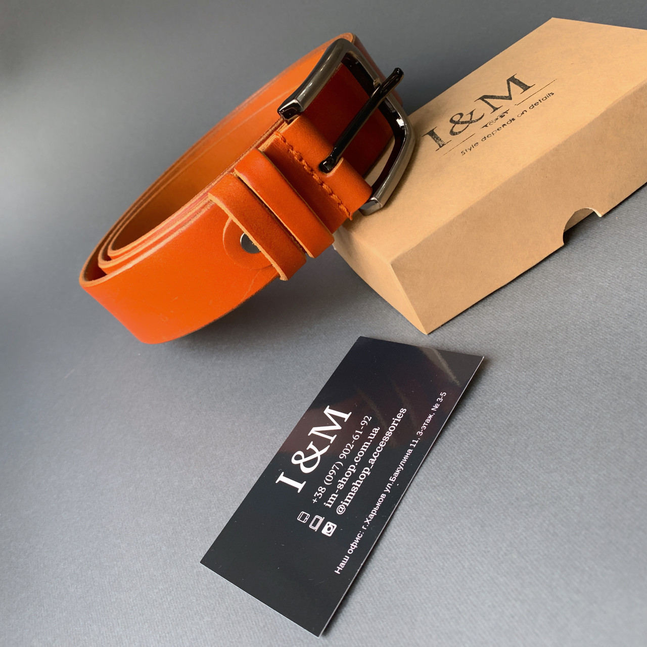 Ремень I&M Craft из натуральной кожи светло-коричневый (R100122)