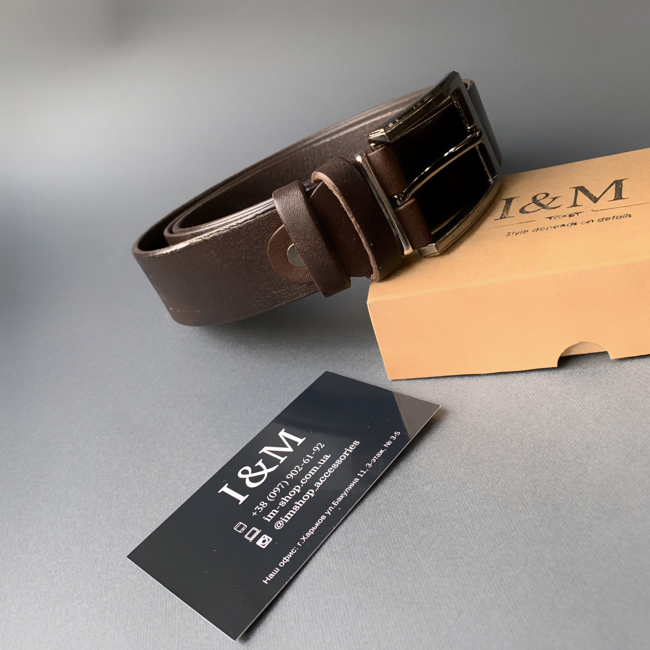 Ремень I&M Craft из натуральной кожи шоколад (R100123)
