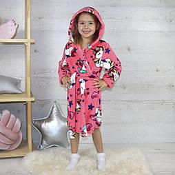 Детский теплый халат