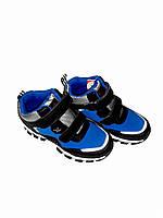 Зимние ботинки кроссовки детские для мальчиков р. 30-36