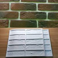 Силиконовая форма для плитки Клинкер на 10 камней 2 формы