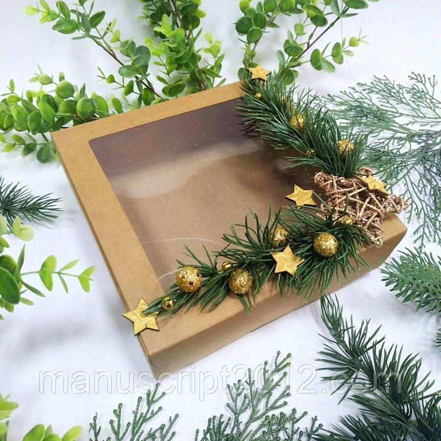 Коробка подарункова з декром 200х200х65 мм