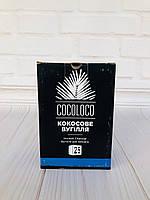 Кокосовый уголь Cocoloco для кальяна (Коколоко Хмара), фото 1
