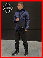 Куртка,анорак утепленный мужской,спортивный стиль,можно комплектом +Подарок