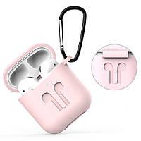 Чехол силиконовый Case для Apple AirPods 2 / 1 + карабин Alitek Pink (88709)