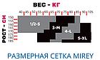 Теплые непрозрачные колготки Mirey WINTERLANA 250 ден с шерстью и эластаном №5 XL nero чёрные  ЛЖЗ-120463, фото 3