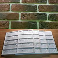 Силиконовая форма для плитки Клинкер на 10 камней 4 формы