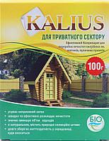 Биодеструктор для частного сектора Kalius (Калиус), 100 г