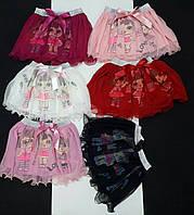 Детская нарядная юбка 6-7 лет LOL для девочки Турция РОЗНИЦА, малиновая