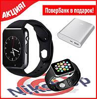 Умные часы Smart Watch A1+ПОВЕРБАНК В ПОДАРОК