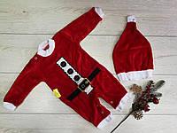 """Велюровый человечек """"Маленький Санта"""" 62,66 и 70 см"""