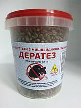 "Зерно от крыс, мышей ""Дератез"" 350г"
