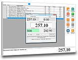 Комплект для автоматизации торговли (бутиков, небольших магазинов): принтер чеков/этикеток, сканер, программа, фото 7