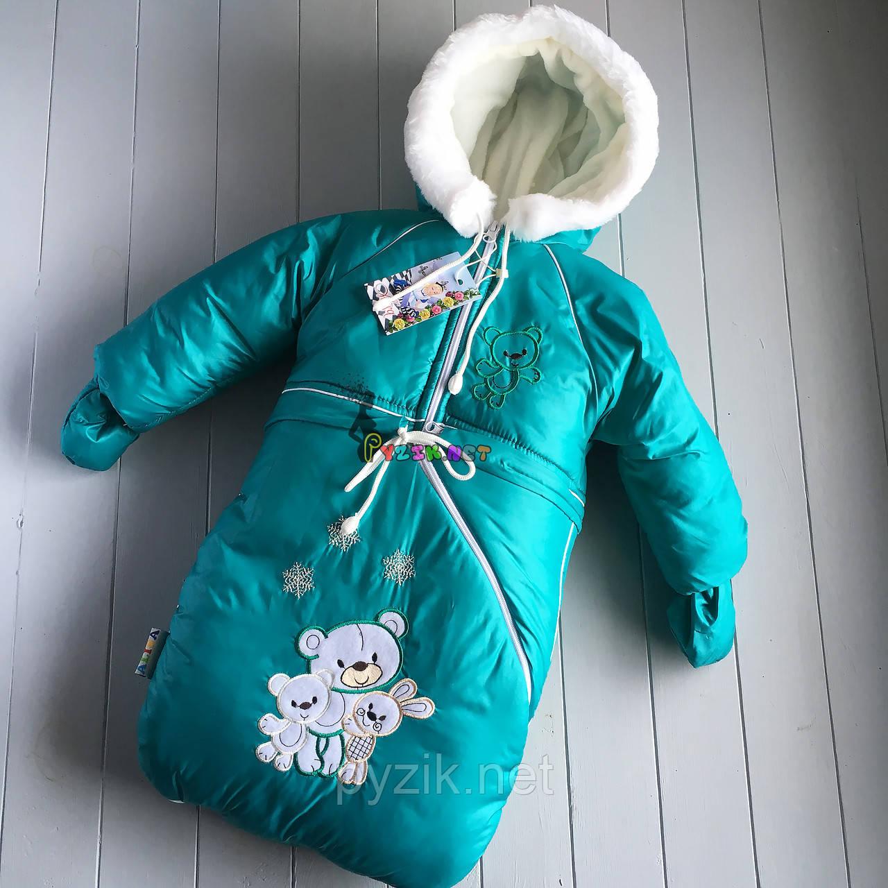 Детский зимний комбинезон-трансформер (куртка+штаны комбинезон+мешочек), бирюзовый