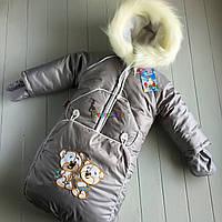 Детский зимний комбинезон-трансформер (куртка+штаны комбинезон+мешочек), серый, фото 1
