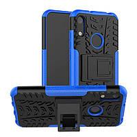Чехол Armor Case для Honor 8A / 8A Pro / Huawei Y6s Синий