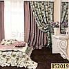 Ткань для штор Shani 852019, фото 3