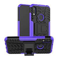 Чехол Armor Case для Honor 8A / 8A Pro / Huawei Y6s Фиолетовый