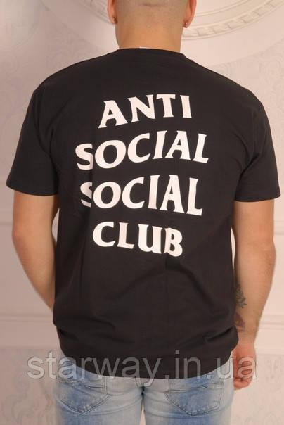 Футболка стильная с принтом anti social social club