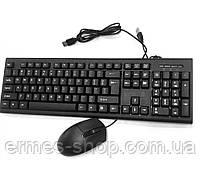 Комп'ютерна клавіатура і миша CMK-858, фото 2