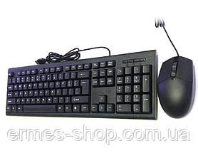 Комп'ютерна клавіатура і миша CMK-858