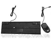 Комп'ютерна клавіатура і миша CMK-858, фото 4