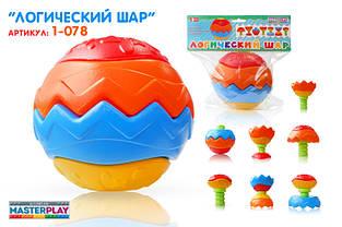 Логический шар Ø150мм 1-078 арт.1-078