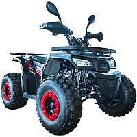 Квадроцикл SPARK SP125-7 + ДОСТАВКА бесплатно