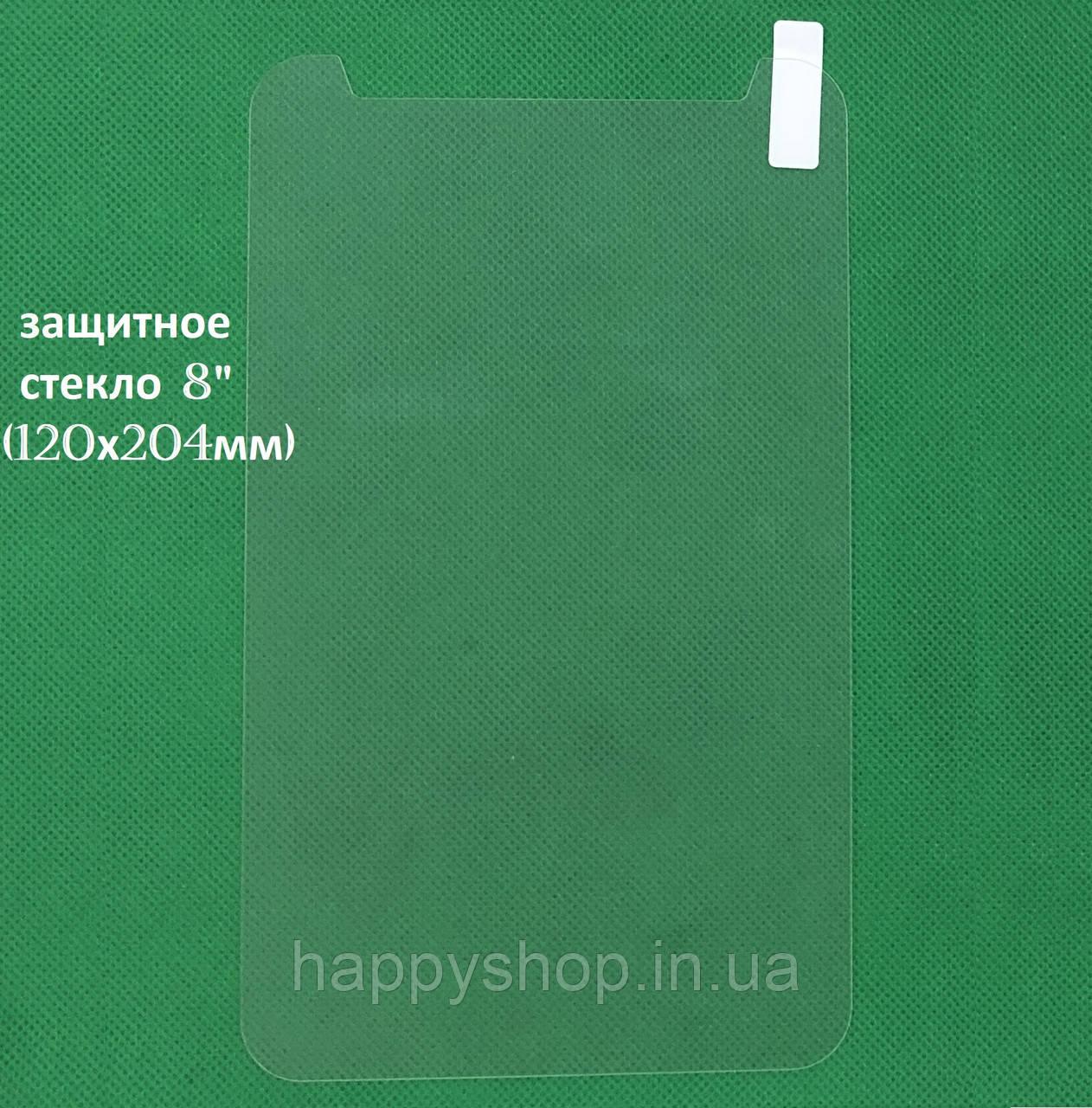 Универсальное защитное стекло 8 дюймов (120х204мм) тех.пак