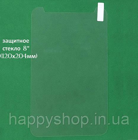 Универсальное защитное стекло 8 дюймов (120х204мм) тех.пак, фото 2