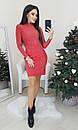 Платье нарядное Замш люрекс, фото 7